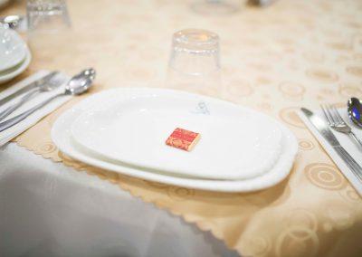 Shaneela Israr Wedding240118027